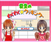 Kitchen queens gra online